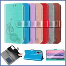 小米  紅米Note9 Pro 紅米9T 紅米Note10 Pro Note10S 點鑽圖騰 手機皮套 掀蓋殼 插卡 支架