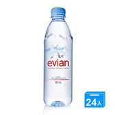EVIAN愛維養天然礦泉水500mlx24入/箱【愛買】