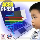 【EZstick抗藍光】ACER Aspire E1-430 防藍光護眼螢幕貼 靜電吸附 抗藍光
