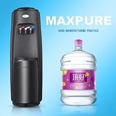 頂好 直立式冰溫熱飲水機(黑) + 鹼性離子桶裝水(方案2擇1→A:20L X 15瓶 / B:12.5L X 25瓶)