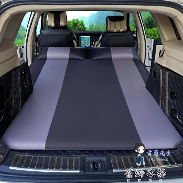 車載充氣床 車載充氣墊床suv後備箱睡覺神器汽車床墊專用轎車後排通用旅【免運快出】