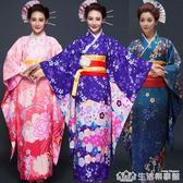 日式新款淑女氣質日本櫻花和服正裝時尚演出服浴衣民族睡衣cos 生活樂事館