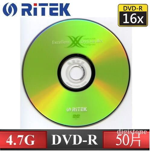 ◆批發破盤價!!免運費◆錸德 Ritek X 版 DVD-R 4.7GB 16X 光碟燒錄片 (50片裸裝x12)  600PCS = 限量販售!!!