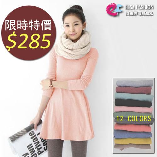 連身裙 甜美多色磨毛螺紋長袖傘擺連身上衣 艾爾莎【TAE2449】