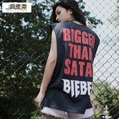 無袖t恤女寬鬆運動背心bf風外穿籃球服夏 LQ2119『小美日記』