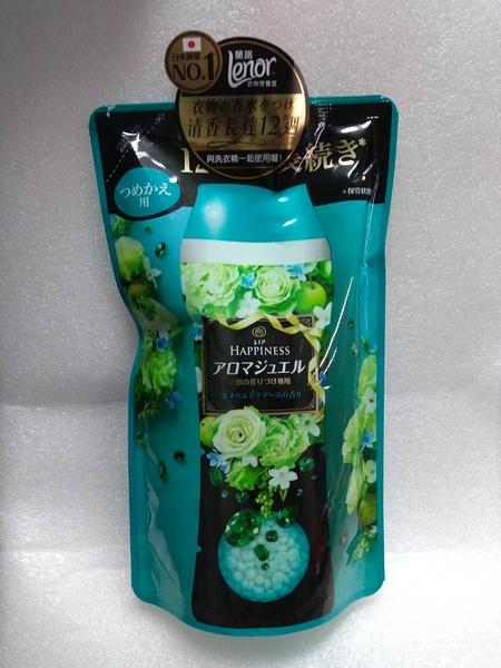 日本No.1Lenor蘭諾 衣物芳香豆/香香豆 455ml補充包
