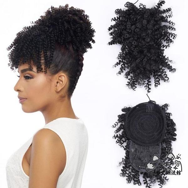 短假髮 爆炸頭發包劉海款假發短卷發馬尾發苞kinky curly bang ponytail VK1973