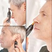 多功能式鼻毛修剪器男女士電動清理鼻毛修剪刀官方原裝 果果生活館