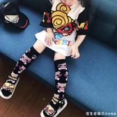 童裝兒童百搭高筒襪女童演出韓版洋氣百搭襪子潮流時尚搭配日系 漾美眉韓衣