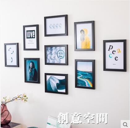 簡約照片墻5寸6寸7寸10寸九宮格創意組合相框掛墻臥室客廳裝飾畫 創意新品