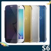 三星 Galaxy S6 半透鏡面保護套 防刮側翻皮套 原裝同款 超薄簡約 手機套 手機殼