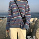 秋冬韓國女裝圓領毛衣女chic套頭條紋針織衫寬鬆慵懶學生外穿『櫻花小屋』