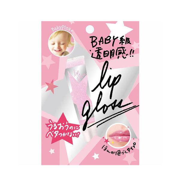 BISON BabyPink閃亮粉嫩唇蜜/糖果粉