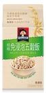 桂格免浸泡五穀飯1kg (2020新版)【合迷雅好物超級商城】 -02