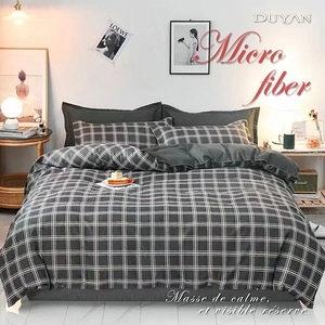 《DUYAN 竹漾》舒柔棉雙人床包被套四件組-羅馬黎明 台灣製