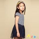 Azio 女童 洋裝 蝴蝶結貼鑽橫條紋網紗短袖洋裝(藍) Azio Kids 美國派 童裝