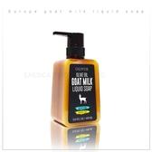 土耳其原裝進口 Olivos  橄欖油萃取 山羊奶 牛奶柔膚 液體皂