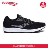 saucony 男 FLARE 運動鞋SY40034-1【黑色】 / 城市綠洲 (跑鞋、運動鞋、EVERUN)