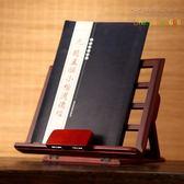 實木樂譜琴譜架曲譜臺 臨帖架字帖架子讀書架 閱讀架平板電腦支架 YL-WTSX124