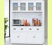 櫥櫃 餐櫃 CV-703-3 綺雅娜白色5尺碗碟櫃【大眾家居舘】