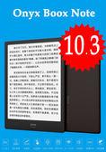 原廠授權代理 【官網有折價券方案】Onyx Boox Note 10.3吋 電子書閱讀器