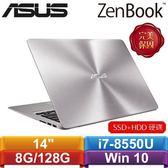 ASUS華碩 ZenBook UX410UF-0131A8550U 14吋筆記型電腦 石英灰