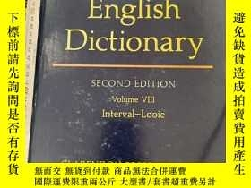 二手書博民逛書店The罕見Oxford English Dictionary.Volume VIII Interval-Looie