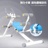 多功能仰臥板機腹肌板健腹板家用健身器材運動器材仰臥起坐板-享家生活館 YTL