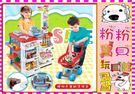 *粉粉寶貝玩具*超市多功能購物餐台手推車...