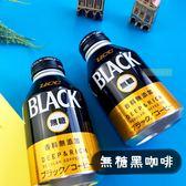 【即期4/11可接受再下單】日本 現貨 UCC DEEP&RICH 無糖 黑咖啡 275ml 咖啡 罐裝