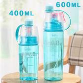 噴霧水杯戶外韓國男女塑料隨手杯水壺大容量