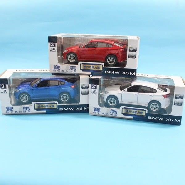 BMW X6 M 寶馬 合金車 (10號白盒)/一台入{促199} 1:38 模型車 迴力車~生TOP303