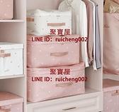 小號S*2件 大容量被子收納袋 衣服整理袋搬家打包裝棉被衣物的袋子【聚寶屋】