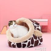 貓窩貓睡袋保暖寵物窩泰迪小犬狗窩小貓咪房子貓墊子貓屋用品