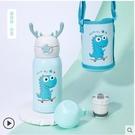 兒童保溫杯 兒童鹿角保溫杯女帶吸管水杯兩用小學生嬰兒水壺幼兒園寶寶杯子 星河光年