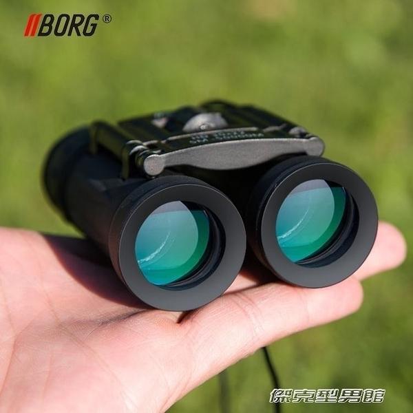【快出】雙筒望遠鏡夜微光夜視演唱會望鏡迷你夜微光夜視演唱會望鏡CYCR370