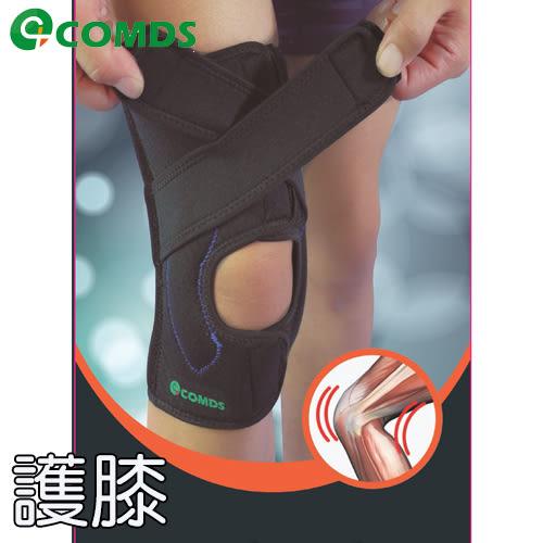 護具 護膝 X型加壓 康得適 VU-01