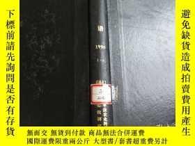 二手書博民逛書店罕見色譜1990年1-6Y308597
