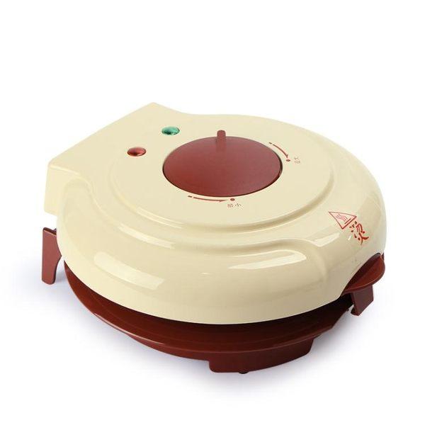 家用脆皮機蛋捲機安全恒溫電餅鐺蛋捲模冰淇淋皮MKS 全館免運