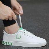 2020春季新款小白鞋夏季休閒帆布板鞋韓版潮流白鞋百搭男鞋子潮鞋 限時熱賣