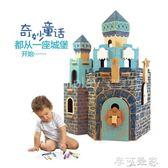 寶堡樂兒童城堡帳篷游戲屋手工diy瓦楞紙殼房子紙箱紙板玩具屋 igo交換禮物