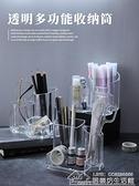 快速出貨 筆筒透明筆筒 北歐創意ins多功能女化妝刷桶收納盒學生桌面可愛 【2021新年鉅惠】