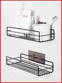浴室置物架衛生間洗手間洗漱台三角廁所收納廚房牙刷杯免打孔壁掛