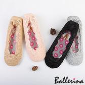 Ballerina-防滑矽膠精緻蕾絲隱形襪(1雙入)