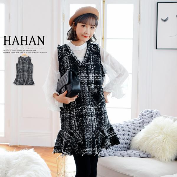 【HC5007】小香風V領荷葉裙襬毛呢洋裝
