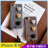 愛心絨底軟殼 iPhone iX i7 i8 i6 i6s plus 手機殼 吊繩掛繩 保護殼保護套 全包邊防摔殼