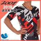 Zoot S19 TEAM 選手系列 - 有袖全開三鐵上衣 (男) Z180605509