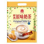 義美經典原味奶茶18g*18入【愛買】