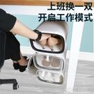 鞋子收納盒辦公室鞋盒密封車載後備箱高跟鞋透明省空間鞋收納神器 ATF 夏季新品
