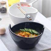 日式大號陶瓷碗拉面碗泡面碗大號湯碗家